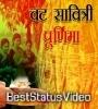 Vat Savitri Purnima WhatsApp Status Video