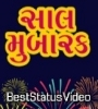 Sal Mubarak Video Status