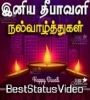 Happy Diwali Tamil Whatsapp Status Video