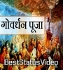 Happy Govardhan Puja WhatsApp Status Videos Free Download