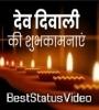 Happy Dev Dewali 2021 Whatsapp Status Video Download For Free
