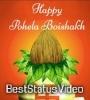 Happy Pohela Boishakh Whatsapp Status Videos Free Download