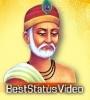 Sant Kabir Das Jayanti Status Video Free Download