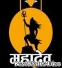 Baba Mahakal Status Video Download Sharechat