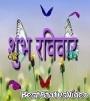 Happy Sunday Whatsapp Status Video Download In Hindi