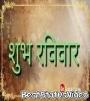 Good Morning Happy Sunday Beautiful Wishes Whatsapp Status Video