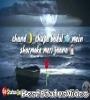 Chand Chupa Badal Mein Romantic WhatsApp Status Video