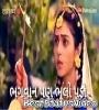 Bhagwan Pan Prem Ma Bhulo Padyo WhatsApp Status Video
