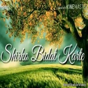 Hasbi Rabbi Jallallah Naat Whatsapp Status Video Download Pakistani Whatsapp Status Video Download Free Download Beststatusvideo Com