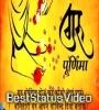 Guru Purnima Whatsapp status video download