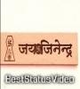 Navkar Mantra Whatsapp Status Video