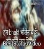 Hum Bhakt Bholenath Ke Whatsapp Status Video Download