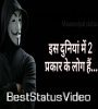 Motivational Quotes Whatsapp Status Video Download Free