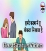 High Heel Ke Sandil Khesari Lal Yadav Bhojpuri WhatsApp Status Video