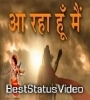 Jai Shree Ram Whatsapp Status Video Download