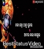Odia Janmashtami Whatsapp Status Video Download