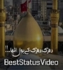 Hussain Bas Hussain Ha WhatsApp Status Video Download