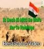 Khawaja Ke Gulamo Ka Muharram Special Whatsapp Status Video