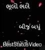 Bhulo Bhale Biju Badhu Maa Baap Ne Bhulsho Nahi WhatsApp Status Video Download