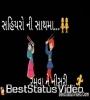 Aavi Nortani Raat Whatsapp Status Video Download