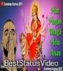 Lalki Chunariya Odh Ke Whatsapp Status Video Download