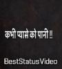 Kabhi Pyase Ko Pani Pilaya Nhi Whatsapp Status Video Download