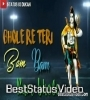 Bhole Re Teri Bam Bam Whatsapp Status Video Download