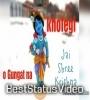 Radhika Gori Se Whatsapp Status Video Download