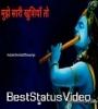 O Sanware Shyam Baba Bhajan Whatsapp Status Video Download