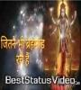 Vishnu ji Virat Roop Whatsapp Status Video Download
