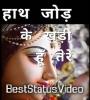 Haath Jod Ke Khadi Hoon Tere Dwaar Meri Maa Whatsapp Status Video Download