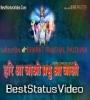 Hari Aa Jao Ek Bar Whatsapp Status Video Download
