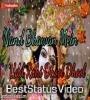Nand Bhawan Mein Udd Rahe Dhool Dhool Mohe Pyari Lage Whatsapp Status Video Download