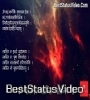 Om Bhadram Karnebhi Whatsapp Status Video Download
