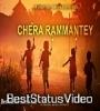 Chinnataname Telugu Lyrical Whatsapp Status Video Download