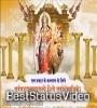 Sarva Mangala Mangalye Shive Sarvartha Sadhike Whatsapp Status Video Download