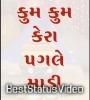 Kum Kum Kera Pagle Madi Garbe Ramva Aavo Whatsapp Status Video Download