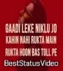 Take Off Badshah Rap WhatsApp Status Video Download