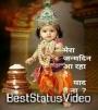 Mero Radha Raman Girdhari WhatsApp Status Video