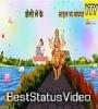Parichh La Aili Durga Maai Pramodh Premi Whatsapp Status Video