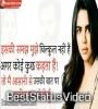 Mai Dusari Ladkiyo Ki Tarah Smart Nhi Hu Whatsapp Status Video Download