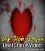 En Nenjil Nilaithavalai Whatsapp Status Video Download