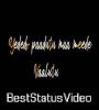 Kannuladha Telugu Love Song Telugu WhatsApp Status Video