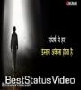 Sach Bahut Kadwa Hota Hai Attitude Whatsapp Status Video