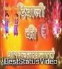 Deepavali Subhakamna Happy Diwali Whatsapp Status Video