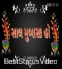 Saal Mubarak Ho Gujarati Whatsapp Status Video Download