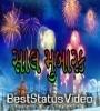 Gujarati Happy New Year Whatsapp Status Saal Mubarak Whatsapp Video 30 sec