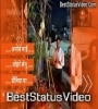 Happy Chhath Puja Status Videos Download For Free