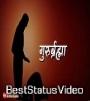 Guru Brahma Guru Vishnu Sloka Guru Purnima Special Whatsapp Status
