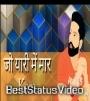 Jaat Ki Yaari Dialogue Best Friends Forever Status In Hindi